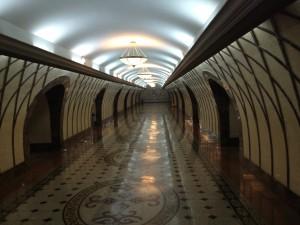 Zhibek Zholy Metro Station in Almaty