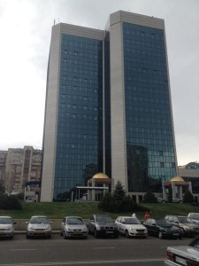 United States Consulate in Almaty