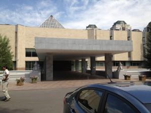 A Kasteev Art Museum Entrance