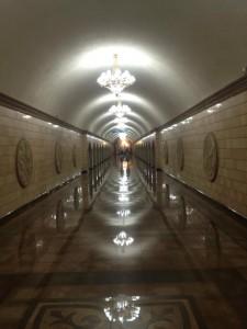 Auezov Theatre metro station