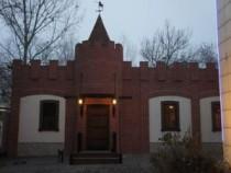 Jeppesen Residence Almaty