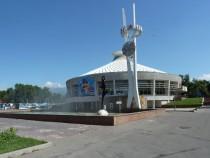 Kazakh State Circus