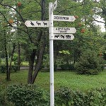 Signpost at Almaty Zoo
