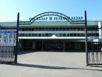 green-bazar-1