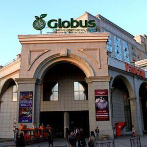 Globus in Almaty