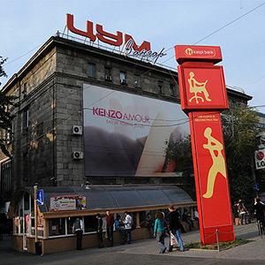 TsUM in Almaty
