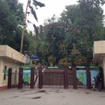 Almaty zoo entrance
