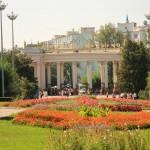 Central Park (Gorky Park)