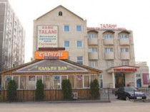Talani Hotel