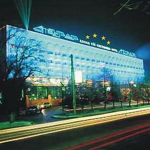 4 Star Hotels in Almaty