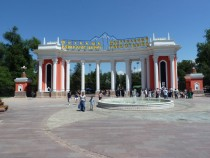 Entrance to Gorky Park