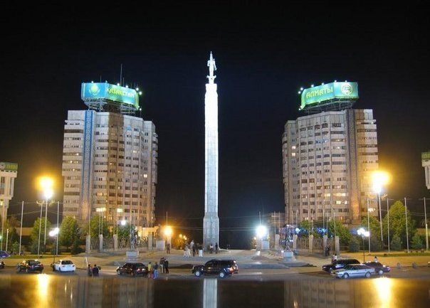 Almaty is the largest city in Kazakhstan as well as the ...