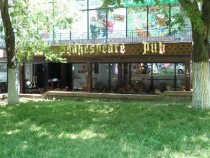 Shakespeare Pub in Almaty