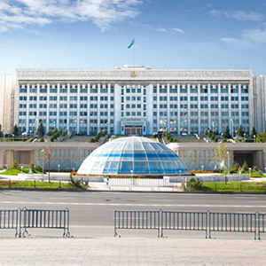 Culture and Entertainment in Almaty